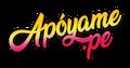 Apoyamepe SAC
